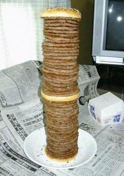 bigburger-5cfdd.jpg