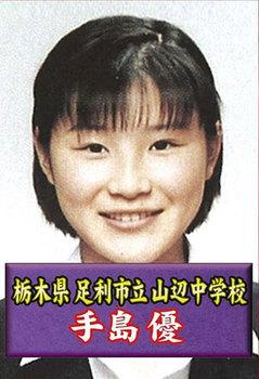 m_20120905_teshimayuu_07-5f3b1.jpg