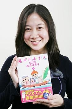 20090924-s-saibara.jpg