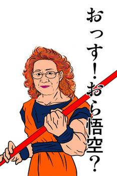 goku.jpg d=a5.jpeg